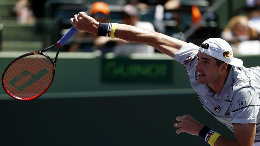 Американский теннисист Изнер четвёртым в истории исполнил 10 тысяч эйсов за карьеру