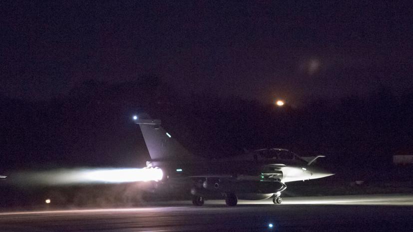 Генштаб ВС России: участие Франции в ударе по Сирии не зафиксировано
