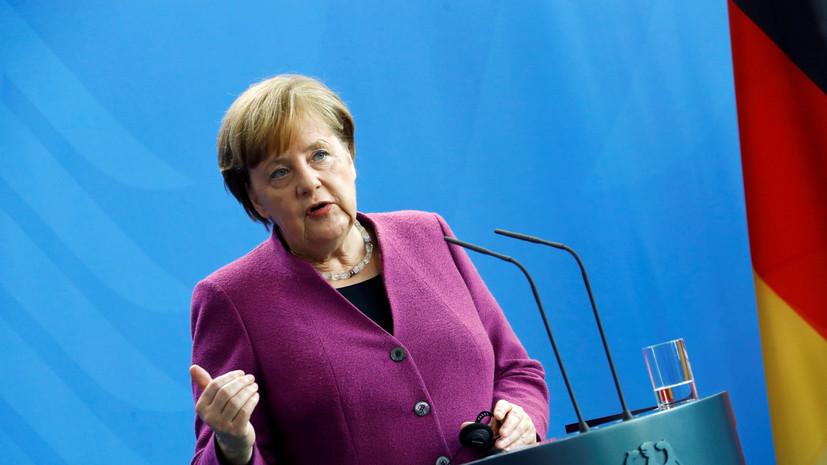 Меркель назвала необходимой и соразмерной операцию США и их союзников в Сирии