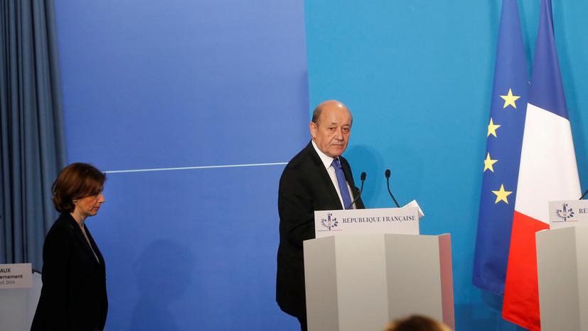 Эксперт назвал предлогом публикацию Францией доклада с данными об инциденте в Думе