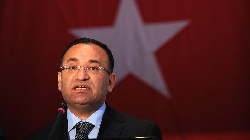Вице-премьер Турции назвал Анкару посредником между Россией и США по ситуации в Сирии