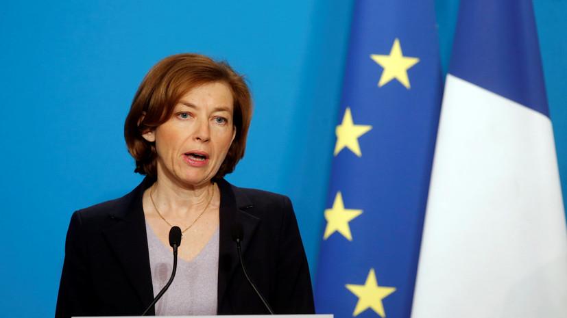 Франция обнародовала доклад с данными спецслужб об инциденте в сирийской Думе