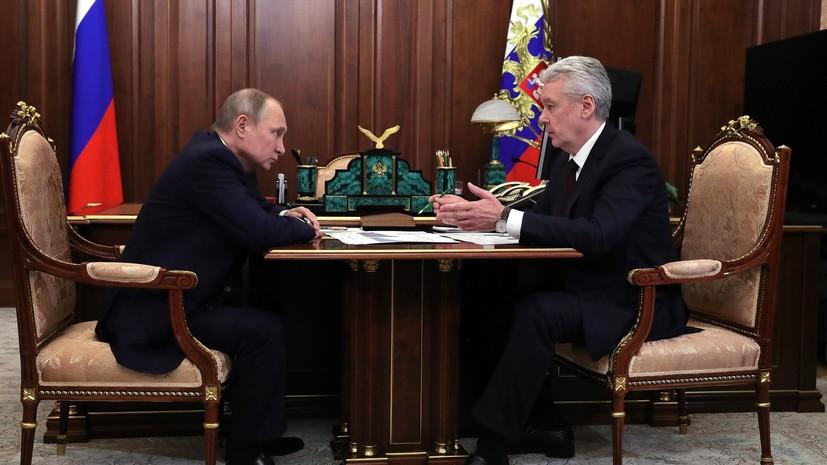 Собянин рассказал Путину о росте иностранного туризма в Москве на 40%