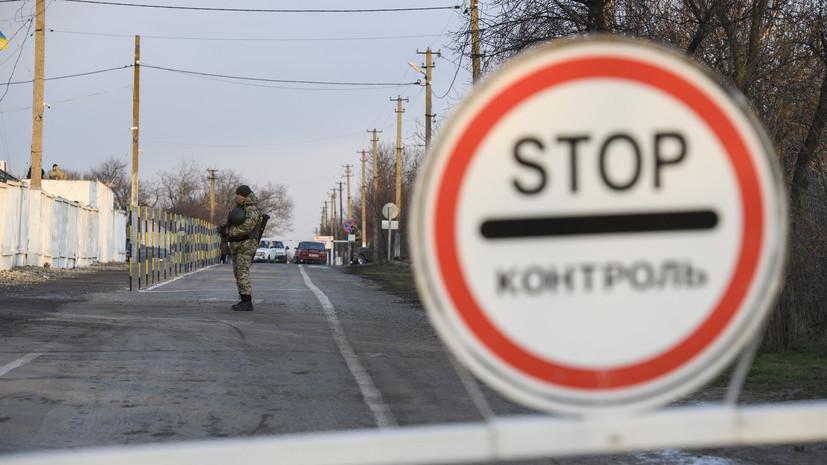 Госпогранслужба Украины заявила о задержании россиянина с поддельным паспортом