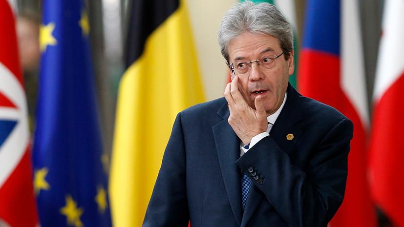 Премьер Италии прокомментировал удар США и их союзников по Сирии