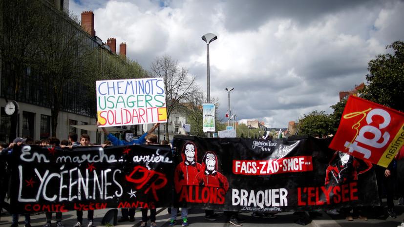 Во Франции началась акция протеста против политики Макрона