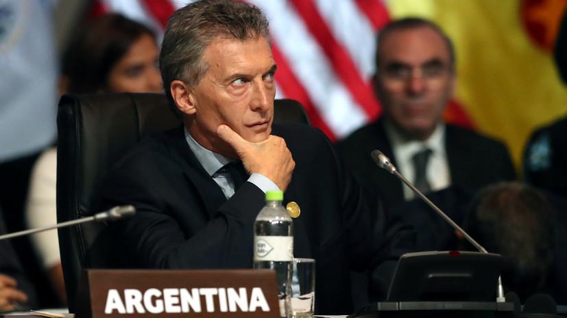 В Аргентине заявили, что не признают результаты предстоящих выборов президента в Венесуэле