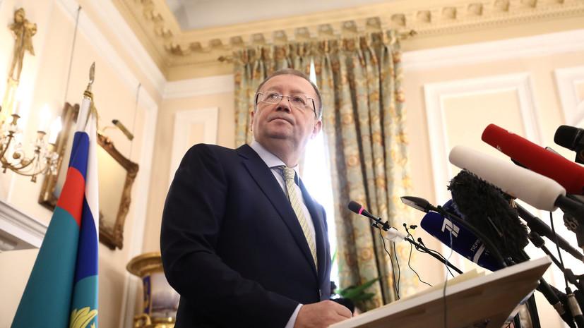 Посол России в Британии: США своими ударами усугубляют гуманитарную катастрофу в Сирии