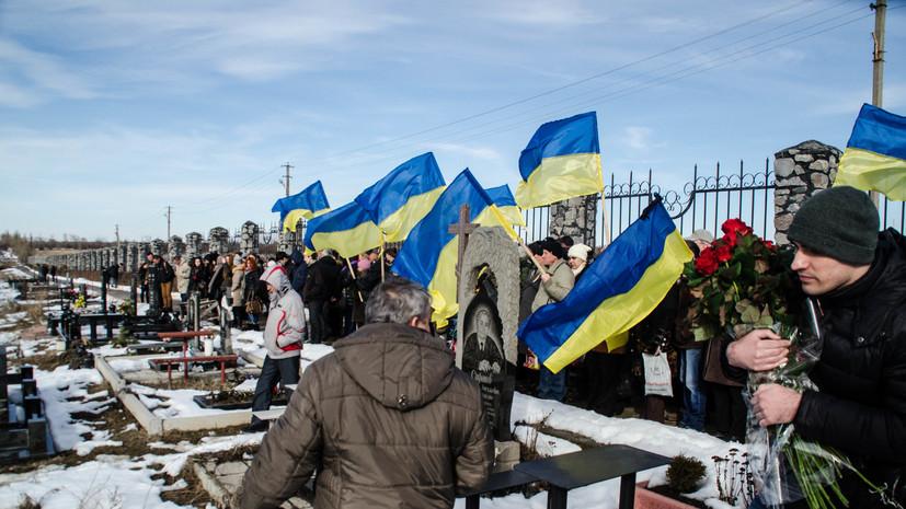 «Издевательство над людьми»: украинские власти предложили хоронить умерших в городских парках
