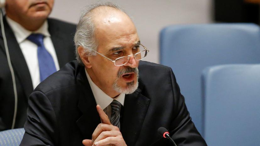 Постпред Сирии при ООН подтвердил перехват ракет во время удара США и их союзников