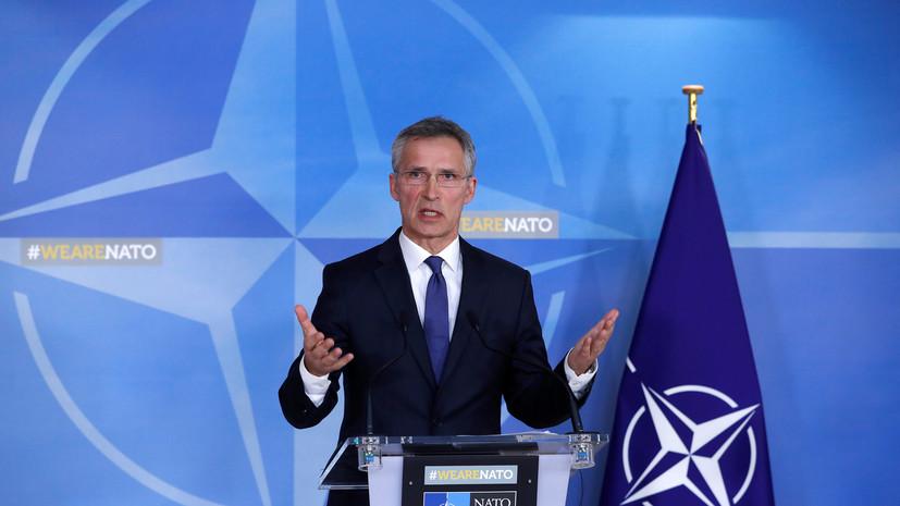 Столтенберг не считает, что удары по Сирии подорвут усилия по мирному урегулированию