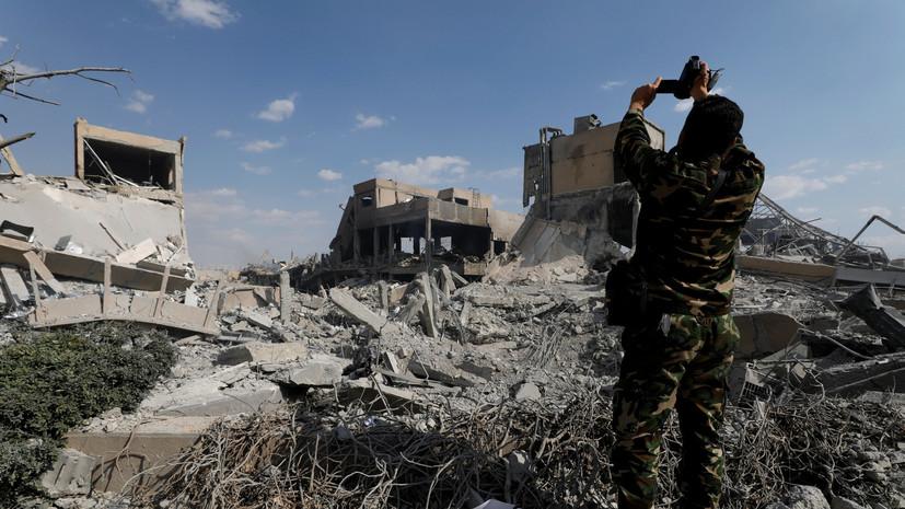 Дипломатический арсенал: Госдеп США выдвинул условия для политического урегулирования в Сирии