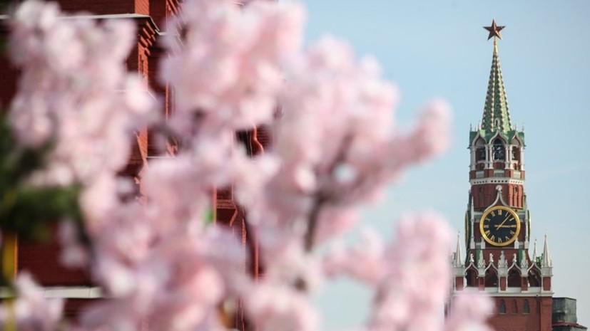 В Москве 15 апреля ожидается до +17 °С