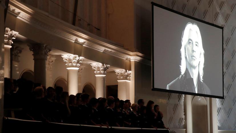 В США прошёл концерт памяти Дмитрия Хворостовского