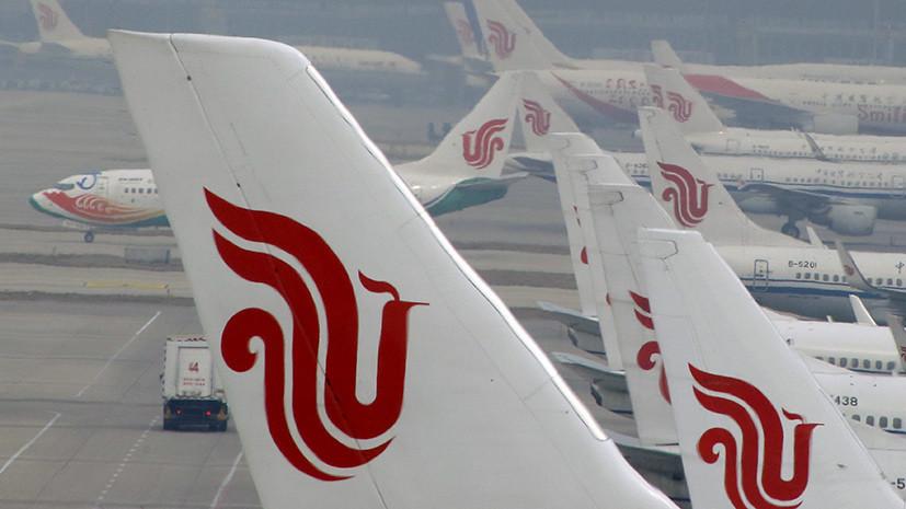 Самолёт Air China совершил экстренную посадку из-за угрозы безопасности