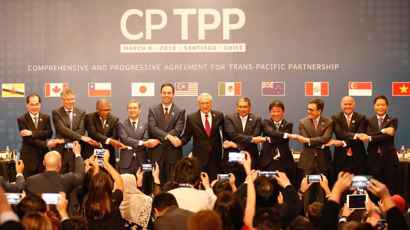 В Австралии прокомментировали возможность возвращения США в ТТП