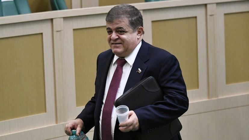 В Совфеде прокомментировали сообщение о подготовленном США и союзниками проекте резолюции по Сирии