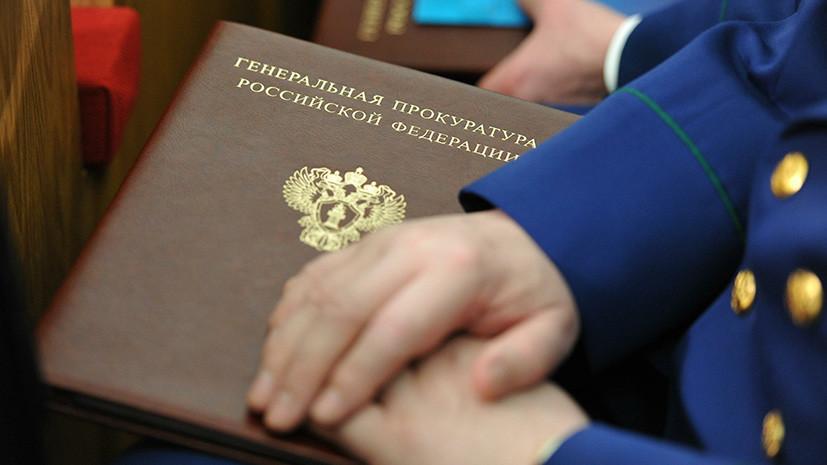 Прокуратура начала проверку по факту гибели рабочего на шахте в Ростовской области
