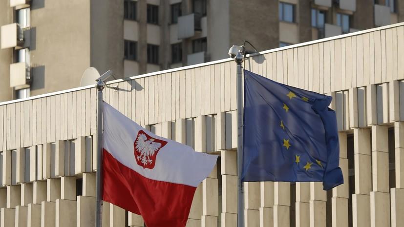 В МИД Польши призвали воздержаться от действий, которые могут привести к эскалации в Сирии