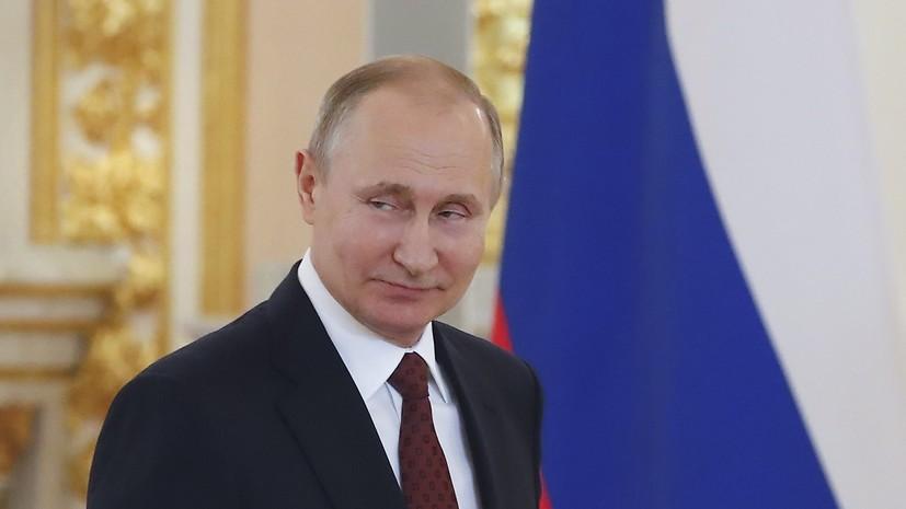 Путин: Россия готова взаимодействовать с ЛАГ для обеспечения безопасности на Ближнем Востоке