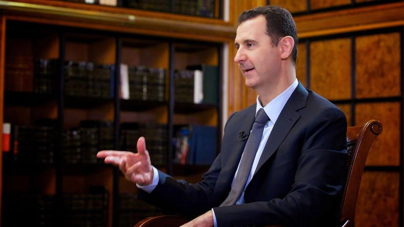 Асад назвал удары США и их союзников по Сирии агрессией