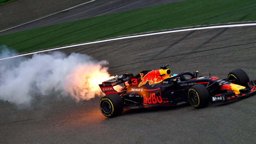 Триумф Риккардо, провал Феттеля и 15-е место Сироткина: итоги Гран-при Китая «Формулы-1»