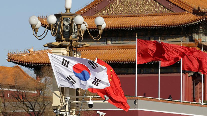 В Южной Корее предложили расширить сотрудничество с Китаем