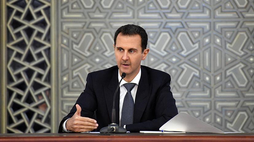 Асад рассказал об отдыхе своих детей в «Артеке»