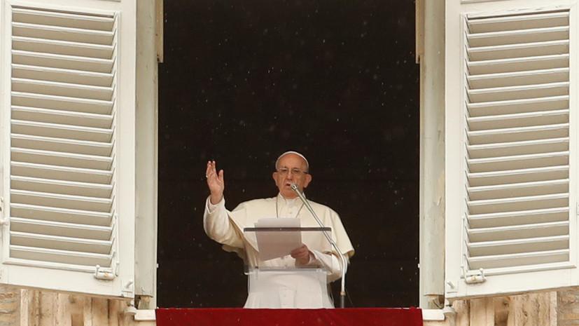 Папа Франциск прокомментировал авиаудары вСирии