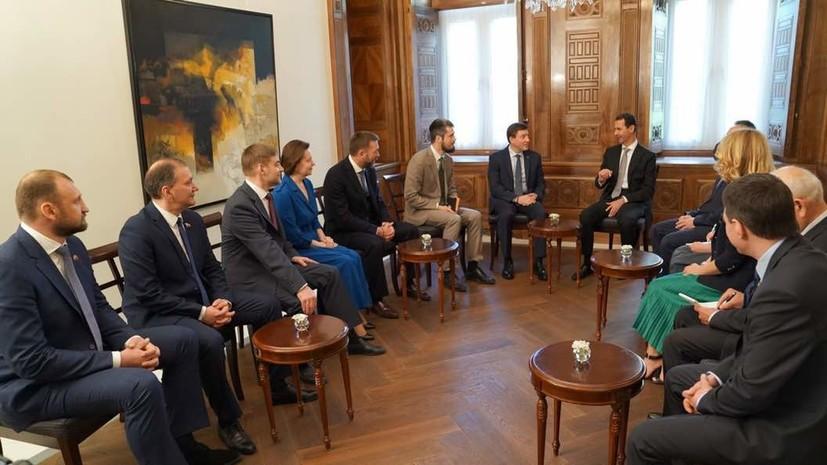 «Москва и Дамаск должны противостоять агрессии Запада»: российские парламентарии рассказали о встрече с Асадом