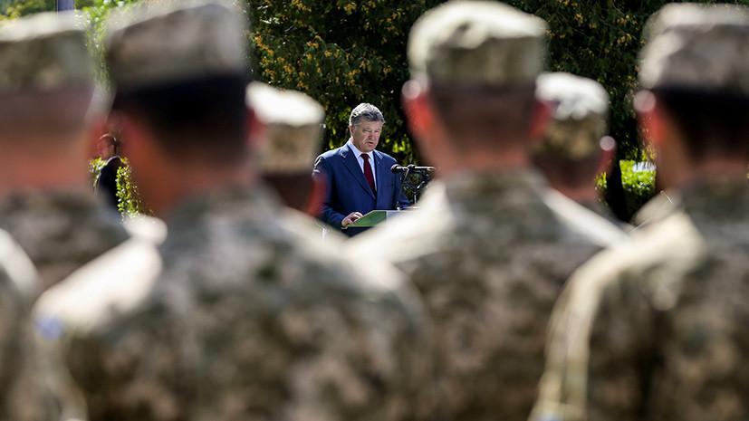 Порошенко назвал украинскую армию одной из самых эффективных в Европе