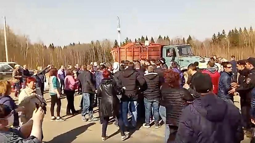 Мэр Волоколамска прокомментировал ситуацию с мусорным полигоном «Ядрово»