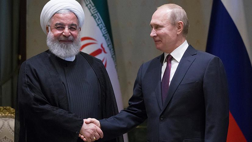 Путин и Рухани обсудили ситуацию в Сирии после ударов США и их союзников
