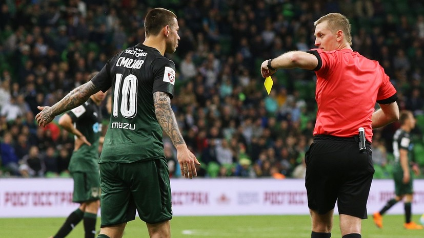 «Необходимо признавать свои ошибки»: почему РФПЛ стоит отменить жёлтую карточку Смолова в матче с «Арсеналом»