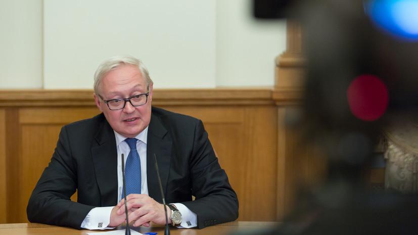 МИД: Россия сделает всё для выведения ситуации вокруг Сирии из опасного пике