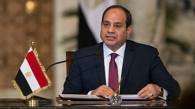 Президент Египта призвал к международному расследованию по химатаке в Сирии