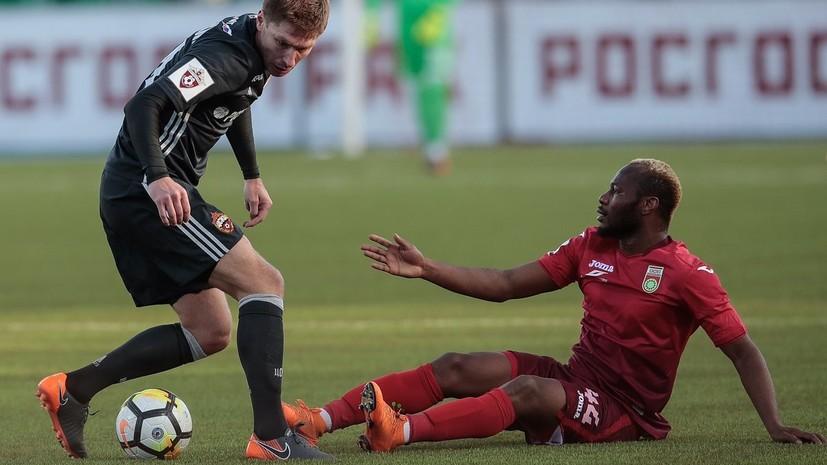 ЦСКА сыграл вничью с «Уфой» в матче 26-го тура РФПЛ