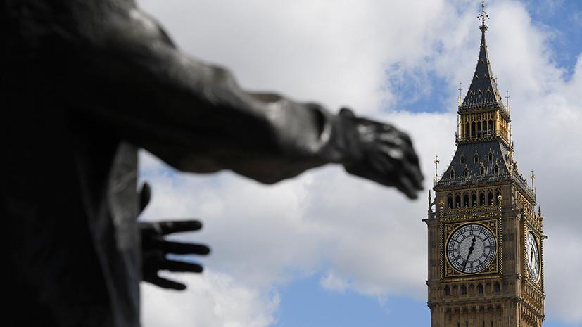 «Зачистка внутриполитического поля»: почему британские СМИ вновь заговорили о хакерах из России