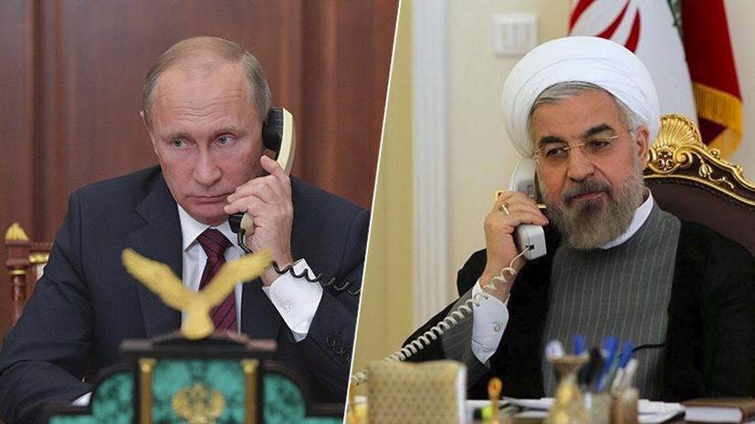 «Новые удары приведут к мировому хаосу»: Путин обсудил с Рухани ситуацию в Сирии