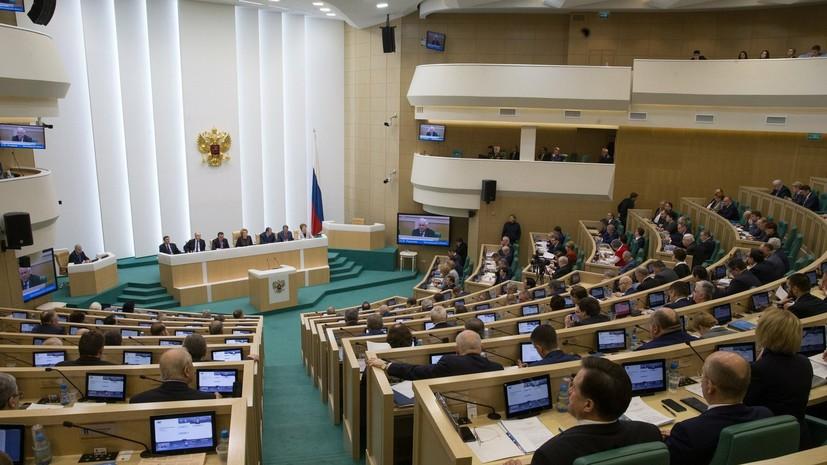 В Совфеде отреагировали на решение США ввести новые санкции в отношении России