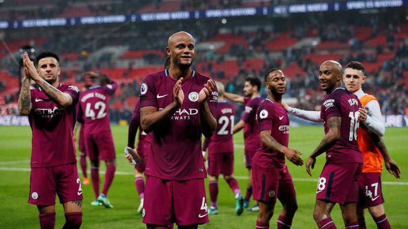 «Манчестер Сити» стал чемпионом Англии по футболу