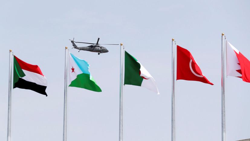Саммит ЛАГ выступил с осуждением властей Сирии