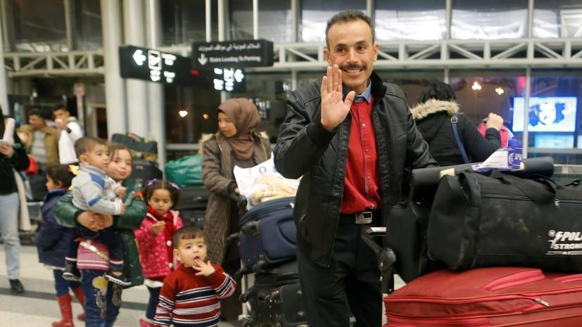 США с начала года приняли 11 беженцев из Сирии