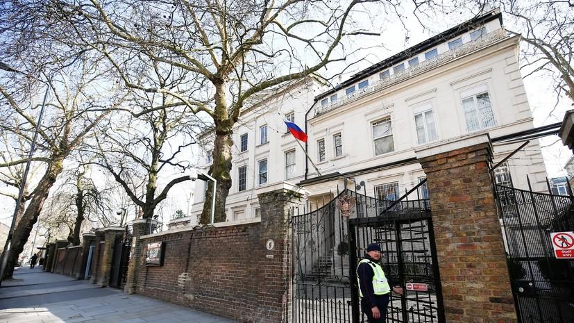 «Ложный предлог и результат»: посольство России в Британии заявило о незаконности ударов западной коалиции по Сирии