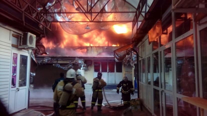В Нальчике произошёл крупный пожар в торговом павильоне на центральном рынке города
