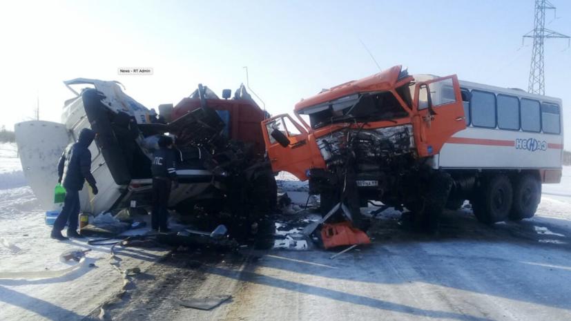 По факту ДТП на Ямале с 17 пострадавшими возбуждено уголовное дело