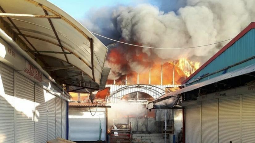 В Нальчике пожар на рынке распространился на второй павильон
