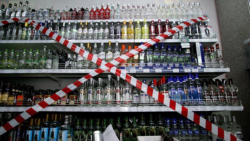 Роспотребнадзор сообщил о снижении в 2017 году смертности от отравления алкоголем