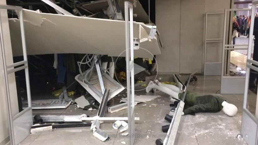 СК возбудил дело по факту обрушения подвесного потолка в ТЦ Миасса