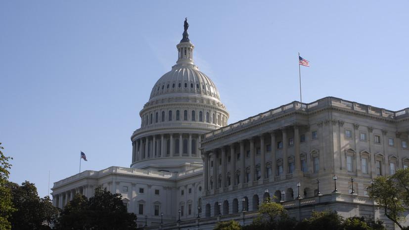 Эксперт прокомментировал возможность введения США новых антироссийских санкций